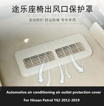 Cubierta de protección de salida de aire acondicionado automotriz para Nissan Patrol Y62 2012-2019 salida de aire cubierta anti-bloqueo a prueba de polvo
