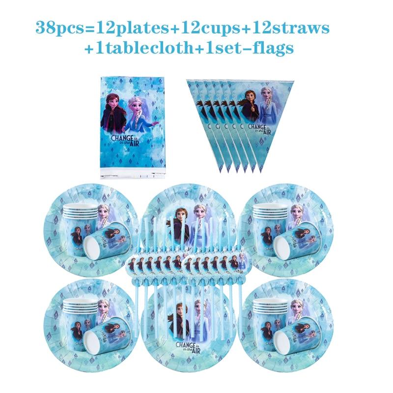 Фото - Disney Frozen 2 Theme Birthday Party Decorations Anna Elsa Disposable Tableware Set Cup Napkins Plates Girls Kids Party Supplies подарочный набор disney frozen ii anna house set