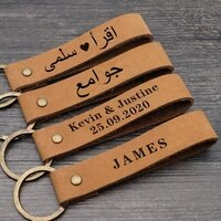 personalized arabic keychain arabic keyring leather keychain custom arabic name jewelry mens gift anniversary gift for him