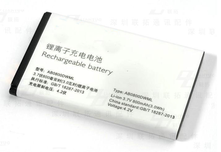 ALLCCX battery  AB0800DWML for Philips E130 E1500 with excellent quality and best price