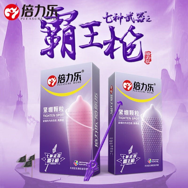 Pleasure More Condom Convex Concave Particles Intimate Contraception Sex Product Latex Penis Sleeve Condoms For Adult Use adult life condoms natural latex smooth lubricated condom contraception condoms for men sex toys sex products
