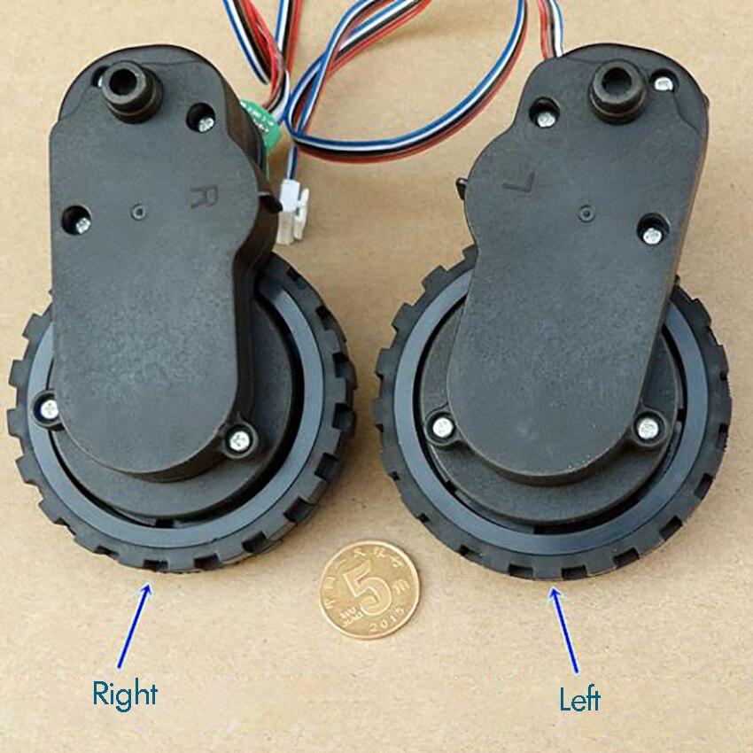 1 пара мотор-редуктор для подметания робота DC 12 В 100мА пластиковая коробка передач кодовая скорость DC мотор-редуктор колеса, левый и правый, соотношение 1: 63