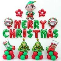 christmas balloon column set santa claus letter socks christmas tree aluminum film balloons new year party decorations