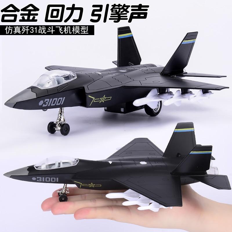 Oferta especial, avión de combate de aleación, modelo de juguete Caipo, juguete de Guerrero ligero y con sonido de 31 aviones