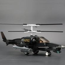 Hélicoptères gunship soldats MOC bricolage armes militaires playmobil brinquedos figurines bloc de construction brique original mini jouets