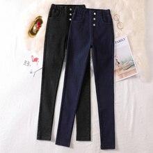 2021 Autumn New High Waist Elastic plus Size Imitation Denim Skinny Women's Trousers Fat mm plus Siz
