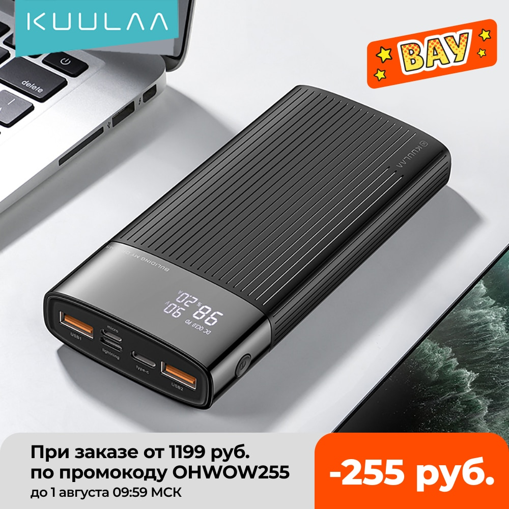 KUULAA قوة البنك 20000 mAh QC PD 3.0 PoverBank سريع شحن تجدد PowerBank 20000 mAh USB شاحن بطارية خارجية ل Xiaomi مي 10 9