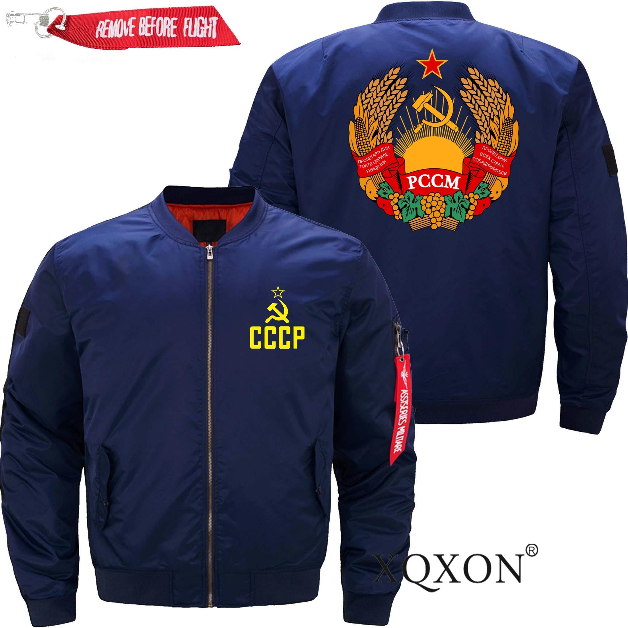 Мужская куртка-бомбер Cccp, куртки-пилоты, куртки, объединенные советские социалистические республики, клип, эмблема молдавийского герба, вое...