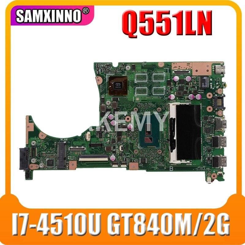 Akemy Q551LN اللوحة الأم لاسوس Q551L Q551LB Q551LN اللوحة الرئيسية testi7-4510U 4GB/RAM GT840M/2G