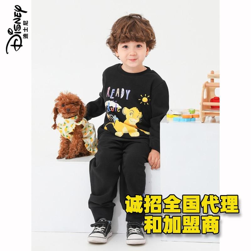 Original Disney Suit 2020 Autumn New Boys' Pullover Sweater 2-piece Lion King Baby Boy ClothesL8CV1266
