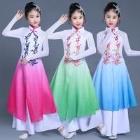 childrens chinese style classical elegant dance costumes girls umbrella dance fan dance show costume girls national wind hanfu