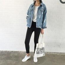Women Basic Coats Autumn And Winter Women Denim Jacket 2021 Vintage Long Sleeve Loose Female Jeans C