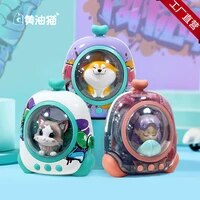 butter cat space backpack bluetooth speaker trendy recording connection app colorful light mini speaker bluetooth 5 0
