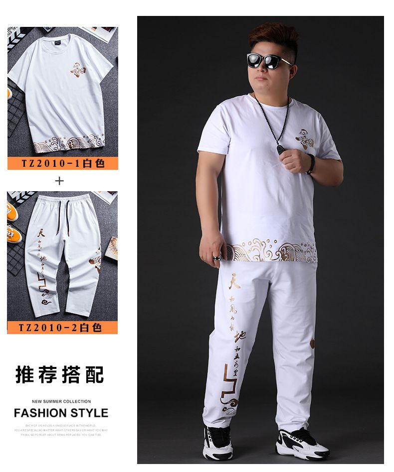 Men's T-shirt + shorts suit summer breathable casual T-shirt running suit fashion Harajuku printed men's sports suit 2021 new lo