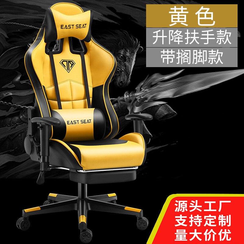 Компьютерное кресло для игр Sha, кожаное гоночное кресло для Интернет-кафе, Интернет-кафе, офисный стул для геймеров
