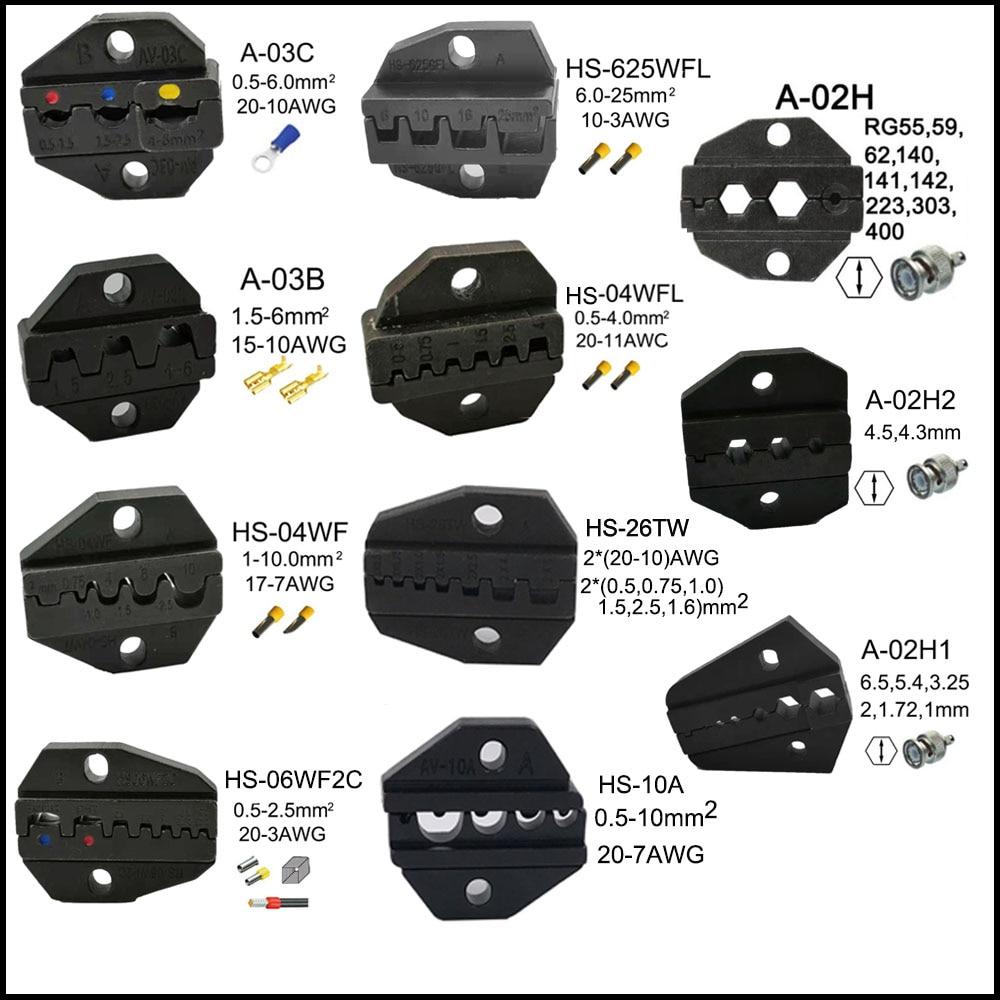 HS series 230mm plier jaws crimping tool HS-101 HS-40J HS-03B HS-03C HS-04WF HS-02H1 HS-02WF2C HS-625WFL HS-06WF2C HS-10A HS-25J