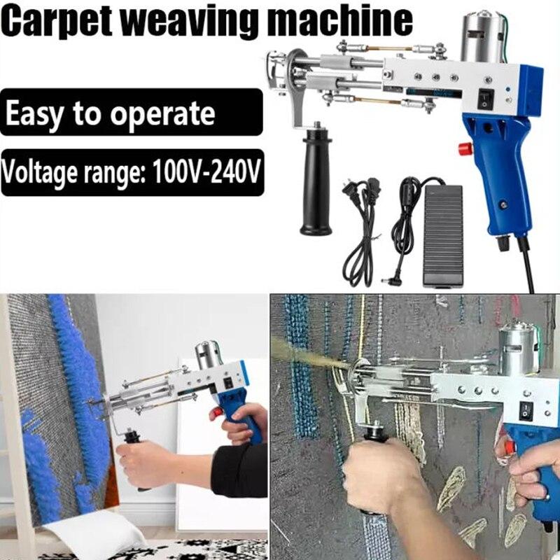 220V Electric Carpet Tufting Gun Hand Gun Carpet Weaving Flocking Machines Cut Pile Loop Pile Machines Home Decor Dropship