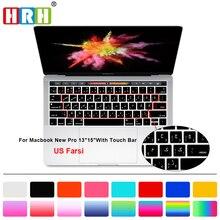 HRH persan Farsi Silicone clavier couverture peau pour Mac Pro 13 A1706 A1989 A2159 Pro 15 A1707 A1990 barre tactile disposition des états-unis