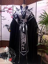 مجموعة كاملة من أزياء أنيمي مو داو زو شي سونغ لان كوسبلاي تشوان تشانغ جنغ شا بو لانغ تيان غوان سي فو أزياء شخصية هانفو