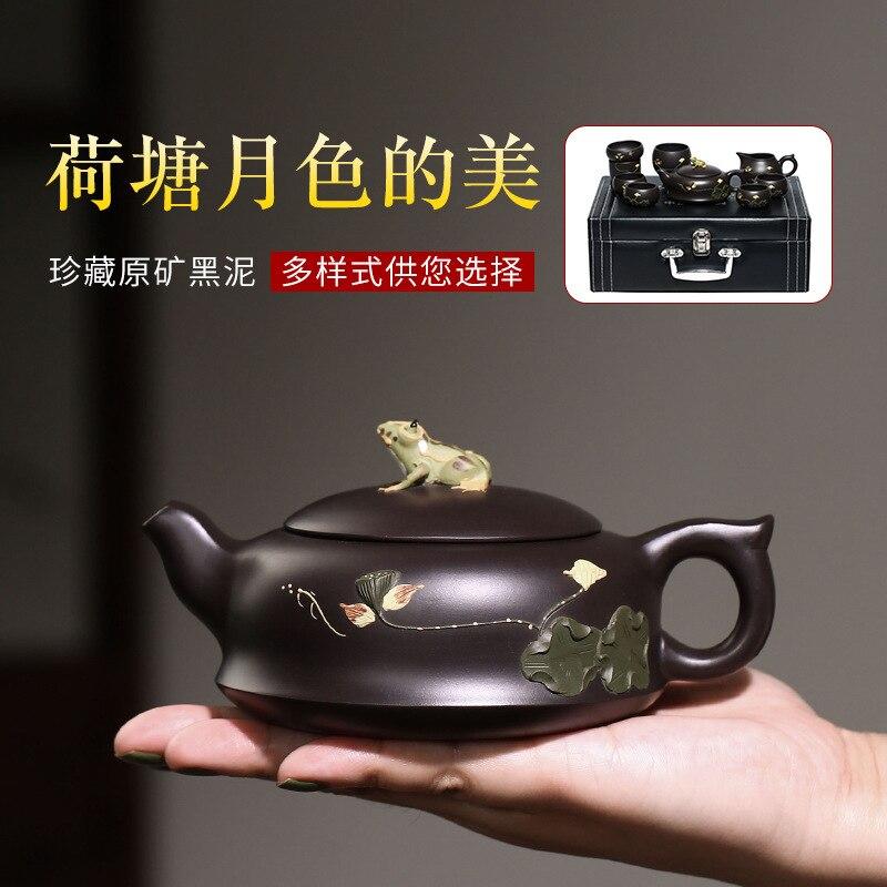 Yixing-إبريق شاي من الطين الأرجواني ، صناعة يدوية ، أسود ، لوتس ، بركة ، ضوء القمر ، الضفدع ، إبريق الشاي ، الكونغ فو