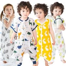 Baby Boy Summer Sleeping Bags Toddler 2 Layers Cotton Gauze Pajamas Little Girl Soft Breathable Bedtime Playsuits Kid Sleepsack