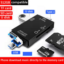 Тип Закрытая акционерная Компания C & Micro USB и USB 3 в 1 USB OTG кард-ридер высокоскоростной USB 2,0 универсальный OTG TF/SD для Android и ПК, заголовки расширен...