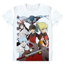 Anime tour de dieu T-shirt tour de dieu Baam T-shirt vingt-cinquième Baam Koon Agero Agnis Yuri Zahard cosplay corée manga haut T-shirt