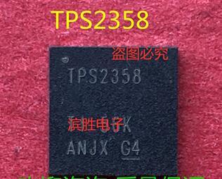 IC 100% جديد شحن مجاني TPS2358 QFN48