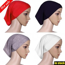 Colorful Women Under Scarf Tube Bonnet Cap Bone Islamic Head Cover Hijab