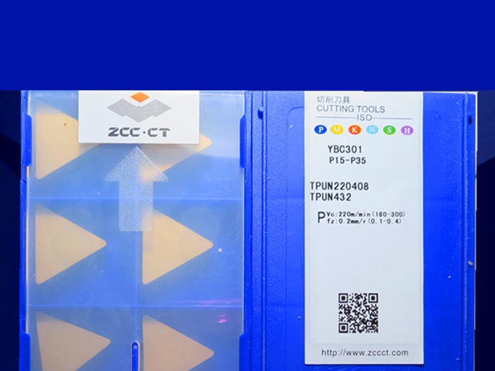 TPUN220408 YBC251/TPUN220408 YBC301 caribde إدراج 10 قطعة