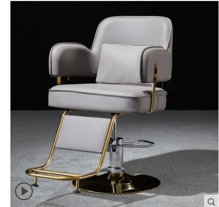 Парикмахерские стулья можно поднимать. Парикмахерские стулья, парикмахерские, парикмахерские салоны, стулья для стрижки волос и красоты, п...