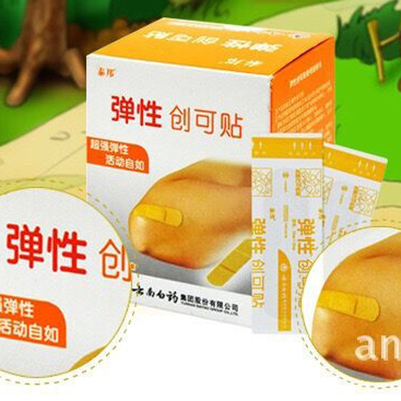 Pieces / set Cartoon adhesive bandages | 120 Adhesive bandages, plaster, for wounds, hemostasis aid band, sterile sticker for ch