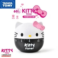 takara tomy cute cartoon hello kitty kitchen time research circle watering timer cooking gadget machinery
