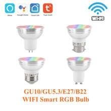 Wireless WiFi Smart Light Bulb RGBW 6W E27 B22 GU10 GU5.3 LED Cup Lamp for Tuya Smart Life Work with Alexa Google Home Assistant