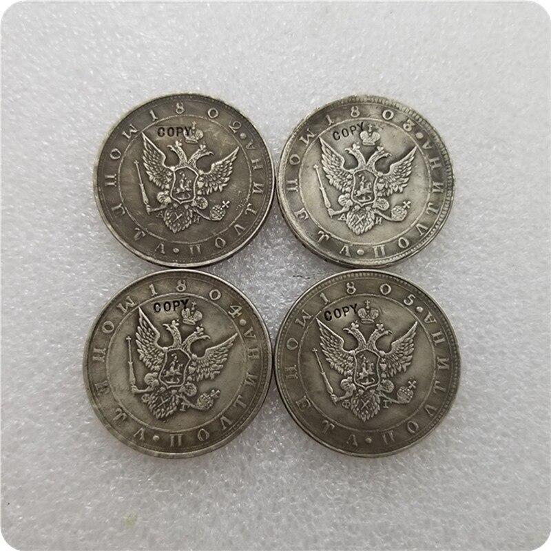 1802,1803,1804,1805 Россия, Полина, копия монет, памятные монеты-копия монет, медаль коллекционные монеты