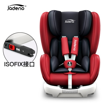 Child Safety Car Seat 360 degree rotating child safety seat Sit Lie Adjustable Isofix Latch Safety Harness Newborn Car Seat