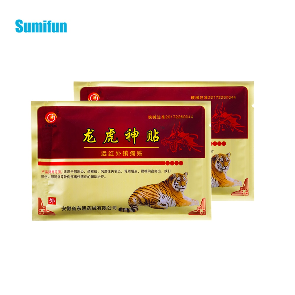 16pcs=2bags Tiger Blam Patch Medical Pain Relief Plaster Joint Back Knee Rheumatism Arthritis Sticker Body Health Massage D1509