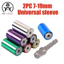2pc 7-19mm Universal Torque Wrench Head Set Socket Sleeve  Power Drill Ratchet Bushing Spanner Key Magic Multi Hand Tools