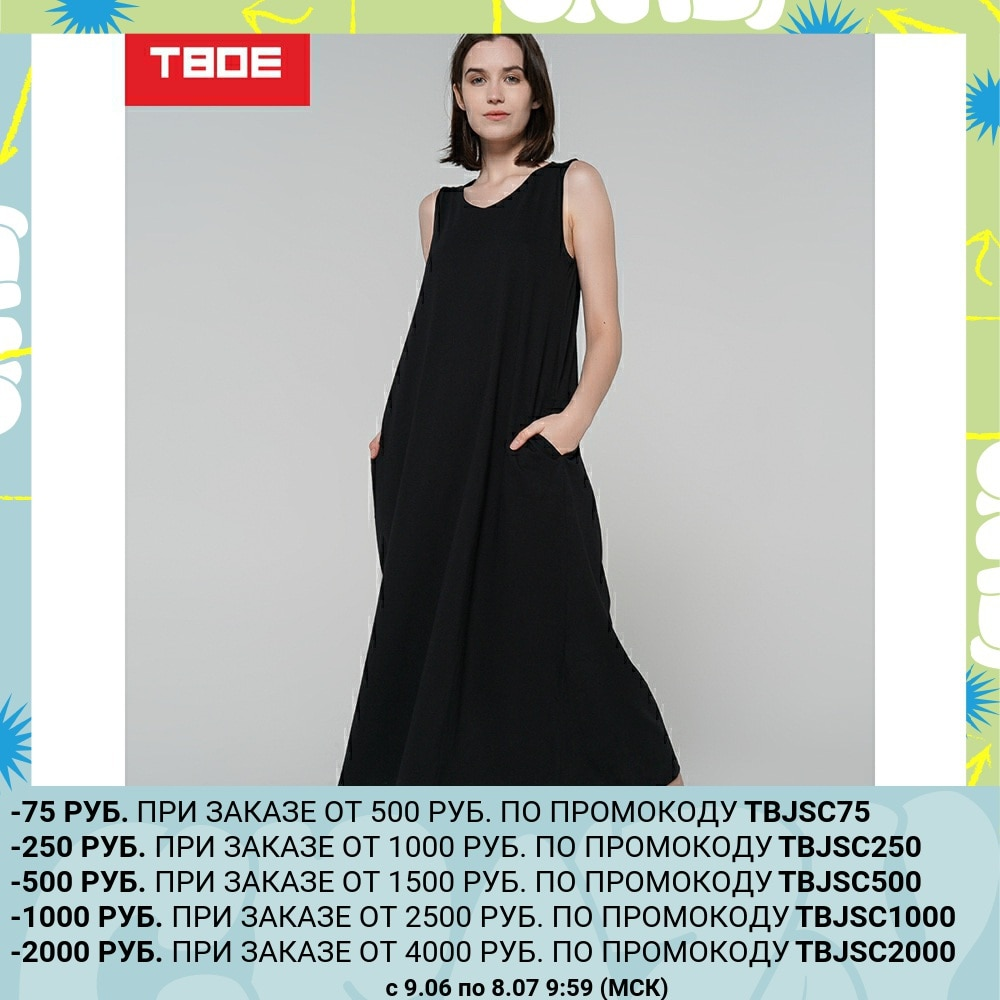 Платье, черный, 100% Хлопок