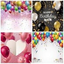 Balões coloridos festa de aniversário do bebê celebração fitas bolinhas poster fotografia backdrops foto fundos estúdio