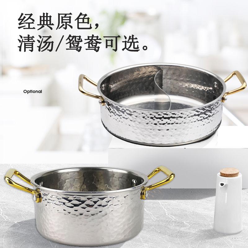 المطرقة نقطة اليوسفي بطة المرجل حجم إناء/ قدر حوض نوع التجارية المنزلية سمك 304 أوانٍ من الستانليس ستيل إناء للحساء وعاء