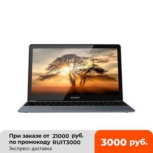 IPASON MaxBook P1 15,6-дюймовый IPS удобный Тетрадь компьютер Бизнес офисного Quad-Core Портативный Интернет ультрабук