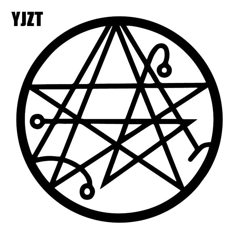 YJZT 16X16CM Necronomicon Goddess Wiccan Rear Windshield Decals Car Stickers C25-0600