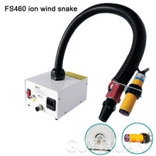 Jonowy wiatr pistolet indukcyjny jonowy wiatr wąż oprócz statyczne i usuwanie pyłu wiatr wąż wysokociśnieniowy Ion wiatrówka