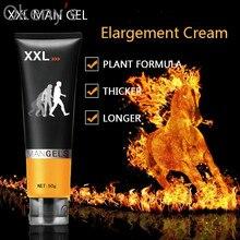 50ml xxl creme masculino alargamento creme espessamento mais longo pau massagem óleo galo mais forte masculino para homem saúde potência ereção