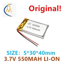 503040 polymer lithium battery 3.7v550mah smart wearable beauty product Bluetooth speaker battery