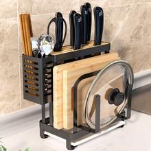 304 stainless steel multi-function kitchen racks knives cutting board knife holder cutting board knife holder mesa storage rack
