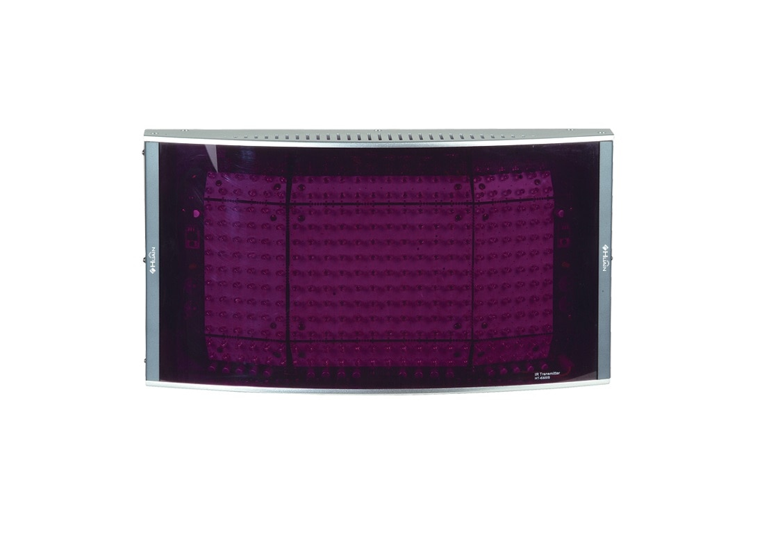 Infrared Radiator IR Radiator 2-13 MHZ Band 25w Transmitting Power Transmiter Distance 30 Meters LED Display Conference Use
