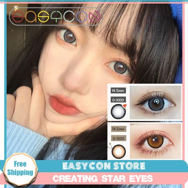 EASYCON círculo negro 14,5mm pupila grande cosmética fantasía lentes de contacto exclusivo anual para ojos 2 unids/par Grado de prescripción
