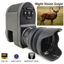 Conception intégrée Megaorei3 portée de Vision nocturne pour fusil optique vue télescope caméra de chasse NV007 peut prendre des photos et des vidéos